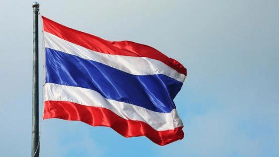 A waving Thai flag